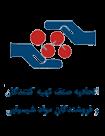 انجمن تهیه کنندگان و فروشندگان مواد شیمیایی تهران