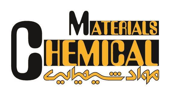 مجله مواد شیمیایی