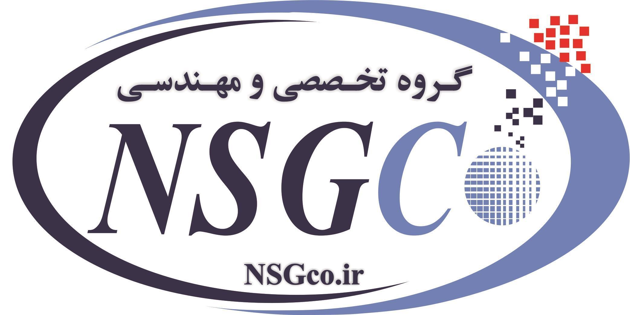 نوآوران صنعت پاد آب – NSG