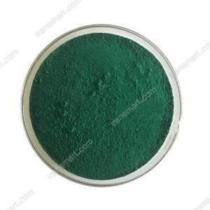 آھن اکساید سبز